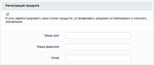 https://opt-560835.ssl.1c-bitrix-cdn.ru/images/admin_start/install/master/v125/reg_demo_sm.png?136930109531164